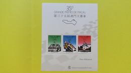 Macao BF N° 10  35 ème Grand Prix De Macao, Neuf ** , TBE - 1999-... Région Administrative Chinoise