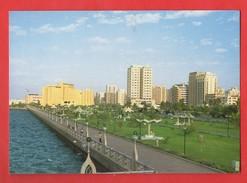United Arab Emirates Emirats Arabes Unis Abu Dhabi Abou Dabi  Format 10,5x15 ) - Emirats Arabes Unis