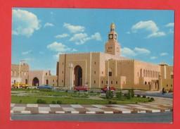 Kuwait  Koweit New Saif Palace  ( Format 10,5 X 15 ) - Koweït