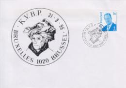Enveloppe (1996-08-31, Bruxelles 1020 Brussel) - L'Homme Au Turban De J. Van Eyck - 04 - Poststempels/ Marcofilie