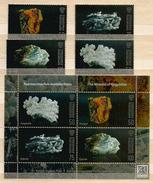The Minerals Of Kyrgyzstan.(Kyanite,stibnite,realgar,aragonite) Série + Bloc-feuillet Neufs ** Année 2015 - Minerals