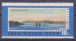 64-559 // USSR - 1966    KAMCHATKA - LANDSCAPES    Mi 3308 ** - Ungebraucht