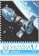Ukraine 2016, Space, 1v - Ucrania