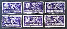 GRIFFON 1919 - OBLITERES - YT 212 - VARIETES DE TEINTES ET D'OBLITERATIONS - 1919-1939 Republik