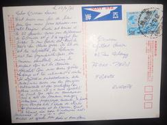 Taiwan , Carte De Kaohsiung 1973 Pour Paris - 1945-... République De Chine