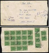 A4694) Indien India Registered Cover With Multifranking 28.9.73 - Briefe U. Dokumente