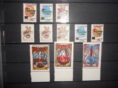 Russie Abkazie , Lot De 11 Timbres Neuf - 1992-.... Fédération