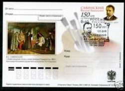 Russia 2009 Postal Card Stamped V.E. Savinskiy 150th Anniv Birth Art Painting Painter Famous People Portrait Artist - Famous People