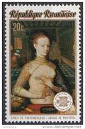 "594 Rwanda 1974 - "" Diane De Poitiers "" -   Scuola Di Fontainebleau - Nuovo MNH  Painting Tableau - Rwanda"