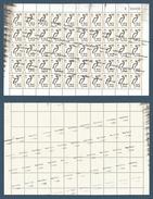 Sudan - 1992-97 - Rare Errors - ( Crowned Crane - Surcharged ) - Complete Sheet - MNH** - Sudan (1954-...)