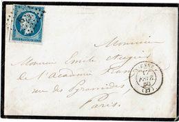 """CTN49/2 - ARCHIVE """"EMILE AUGIER"""" DE L'ACADEMIE FRANCAISE - 4 ENVELOPPES DES ANNEES 1860 A 1878 - Collections (sans Albums)"""