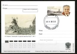 Russia 2009 Postal Card Stamped Art Baranov Architect Famous People Achitecture Monument PCBS - Famous People