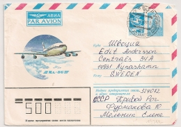 ABNA PAR AVION Cover To SWEDEN. - Covers & Documents