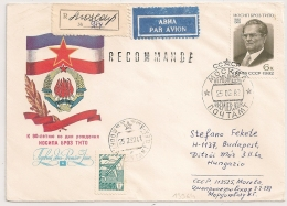 MOSCOU MOCKBA Registered  Cover To HUNGARY. - Covers & Documents