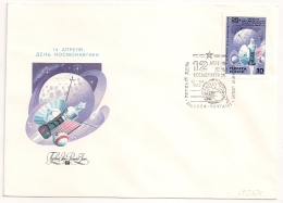 NOYTA CCCP COVER 1987. - Covers & Documents