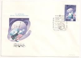 NOYTA CCCP COVER 1987. - 1923-1991 USSR