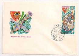 NOYTA CCCP COVER 1981. - 1923-1991 USSR