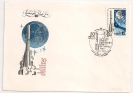 NOYTA CCCP COVER 1989. SPACE. - 1923-1991 URSS