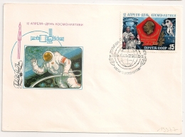 NOYTA CCCP COVER 1985. SPACE. - Covers & Documents