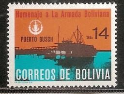 BOLIVIE NEUF SANS TRACE DE CHARNIERE - Bolivia