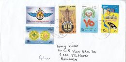 5356FM- SCOUTS, JUSTICE, SUEZ CANAL, PHILATELIC SOCIETY, STAMPS ON COVER, 2008, EGYPT - Egypt