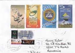 61897- SOCCER, SCIENCE, NICE FRANKING, STAMPS ON COVER, 2005, EGYPT - Egypt