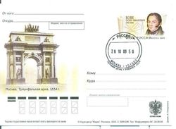 Russia 2009 Postal Card Stamped Art Bove Osip Ivanovich Architect Famous People Achitecture Moscow PCBS - Famous People