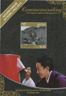BHUTAN ; SCOTT # ?? ; IGPC1302 S ; MINT N.H STAMPS (COMMEMORATING 50 Th OF BHUTAN POST - Bhoutan