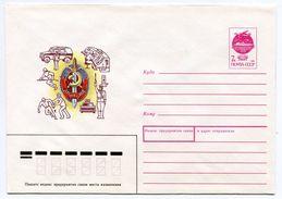 USSR 1991  Postal Stationery Cover  Police. - Police - Gendarmerie