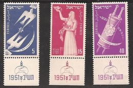 SALE - Israel Stamps 1951 - New Year - Full Set - Tabs - MNH - Israël