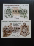Bulgarian Banknotes 1920 Year,1 And 2 Leva Silver - Bulgarien