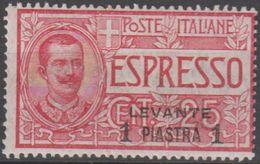 Levant Italien Express 1906 N° 1 MH  (E2) - 11. Uffici Postali All'estero