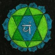Hand-made Painting Anahata, Anahata-puri Or Padma-sundara - Pastels