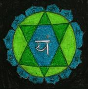 Hand-made Painting Anahata, Anahata-puri Or Padma-sundara - Pastelli