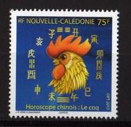 Nouvelle-Calédonie 2017 - Nouvel An Chinois, Année Du Coq - 1val Neufs // Mnh - Nueva Caledonia