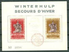 Belg. 1943 - 613/614 Winterhulp Sint Maarten IV / Secours D'hiver Saint-Martin IV - Cartes Souvenir