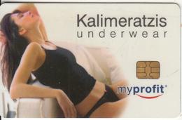 GREECE - Girl, Kalimeratzis Underwear, Privilege Card, Unused - Andere Sammlungen