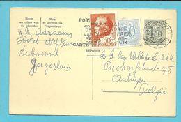 """Zegel JUGOSLAVIJA Op Entier """"ANTWOORD"""" (reponse) Met Stempel BRUXELLES - Cartes Postales [1951-..]"""