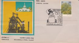 India   1982  Industry  Rourkela Steel Plant  Special Cover   # 92959 - Factories & Industries