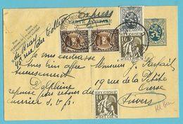 285+337+341 Op Entier Per EXPRES Met Stempel BRUXELLES - 1931-1934 Kepi