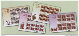 2016 Red Chamber Dream Stamps Sheets Book Garden Novel Fairy Tale Lantern Festival Poetry Plum Flower Snow Pavilion - Climate & Meteorology