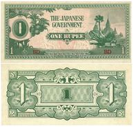 Birmania - Burma 1 Rupee 1942 Pick 14.a UNC - Myanmar