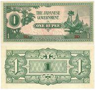 Birmania - Burma 1 Rupee 1942 Pick 14.a UNC Ref 188-1 - Myanmar