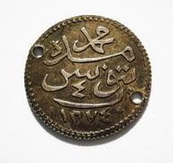 TUNISIA. 4 KHARUB 1274 AH. OTTOMAN EMPIRE. TUNISIE. - Tunisie