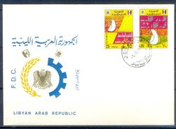 D462- FDC Of Libya 1975. Libyan Arab Republic. - Libya