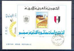 D464- FDC Of Libya 1975. Libyan Arab Republic. - Libya