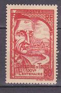 N°442 14ème Centenaire De La Naissance De Grégoire De Tours: Timbre Neuf Impeccable Sans Charnière - Unused Stamps