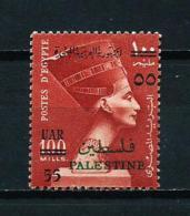 Palestina (Ocupación Egipcia)  Nº Yvert  71  En Nuevo - Palestina
