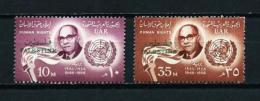 Palestina (Ocupación Egipcia)  Nº Yvert  69/70  En Nuevo - Palestina