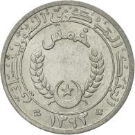 Mauritanie, 1/5 Ouguiya, Khoums, 1973, SPL, Aluminium, KM:1 - Mauritanie